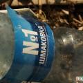 ロシア製のペットボトル